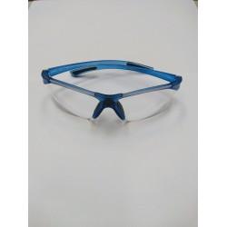 Очила защитни - ELITE